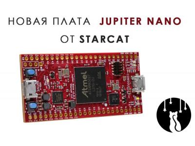 Jupiter Nano: отладочная плата на ОС Linux и NuttX RTOS