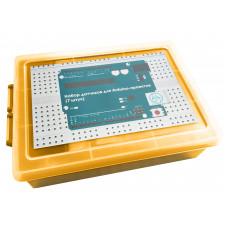 Набор датчиков для Arduino-проектов (7 штук) жёлтый кейс