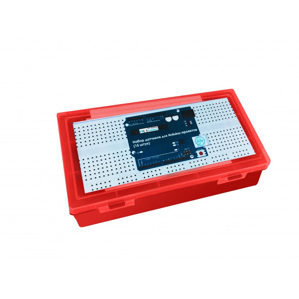 Набор датчиков для Arduino-проектов (15 штук) красный кейс