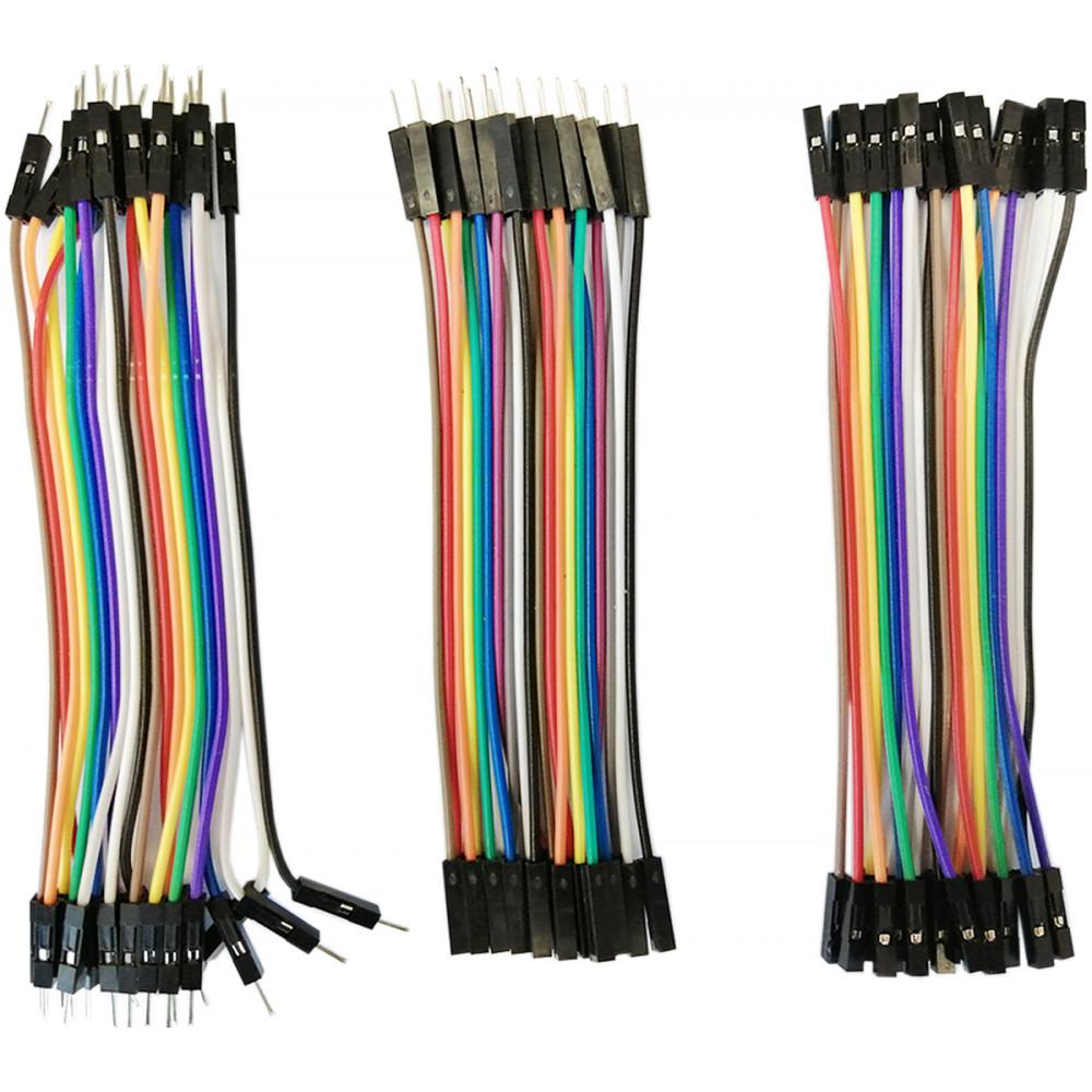 Набор проводов соединительных 10 см 3 вида 20 штук