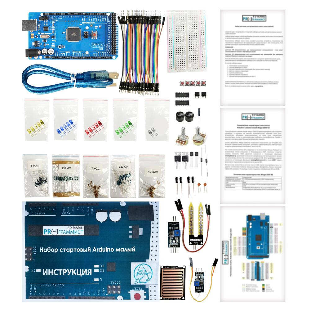 Набор стартовый малый с платой Arduino-совместимой Mega 2560 R3
