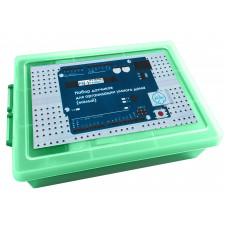 Набор датчиков для организации умного дома (малый) зелёный кейс