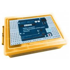 Набор датчиков для организации умного дома (малый) жёлтый кейс