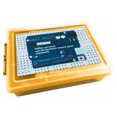 Набор датчиков для организации умного дома (средний) жёлтый кейс