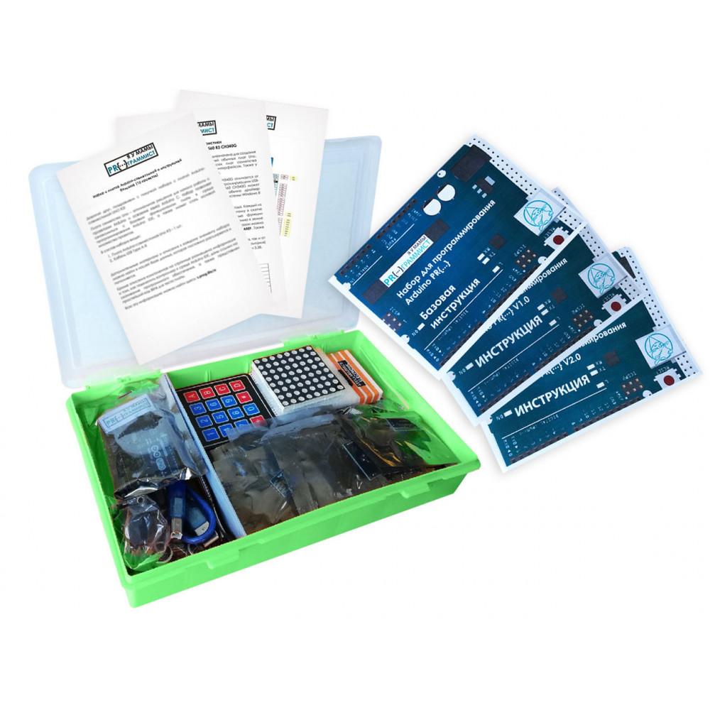Набор с платой Arduino-совместимой и инструкцией средний (10 проектов) зелёный кейс
