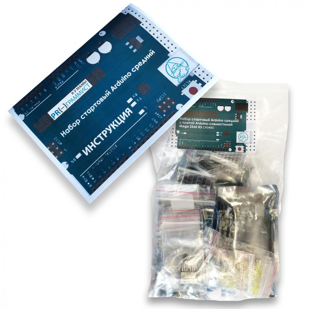Набор стартовый средний с платой Arduino-совместимой Mega 2560 R3 CH340G