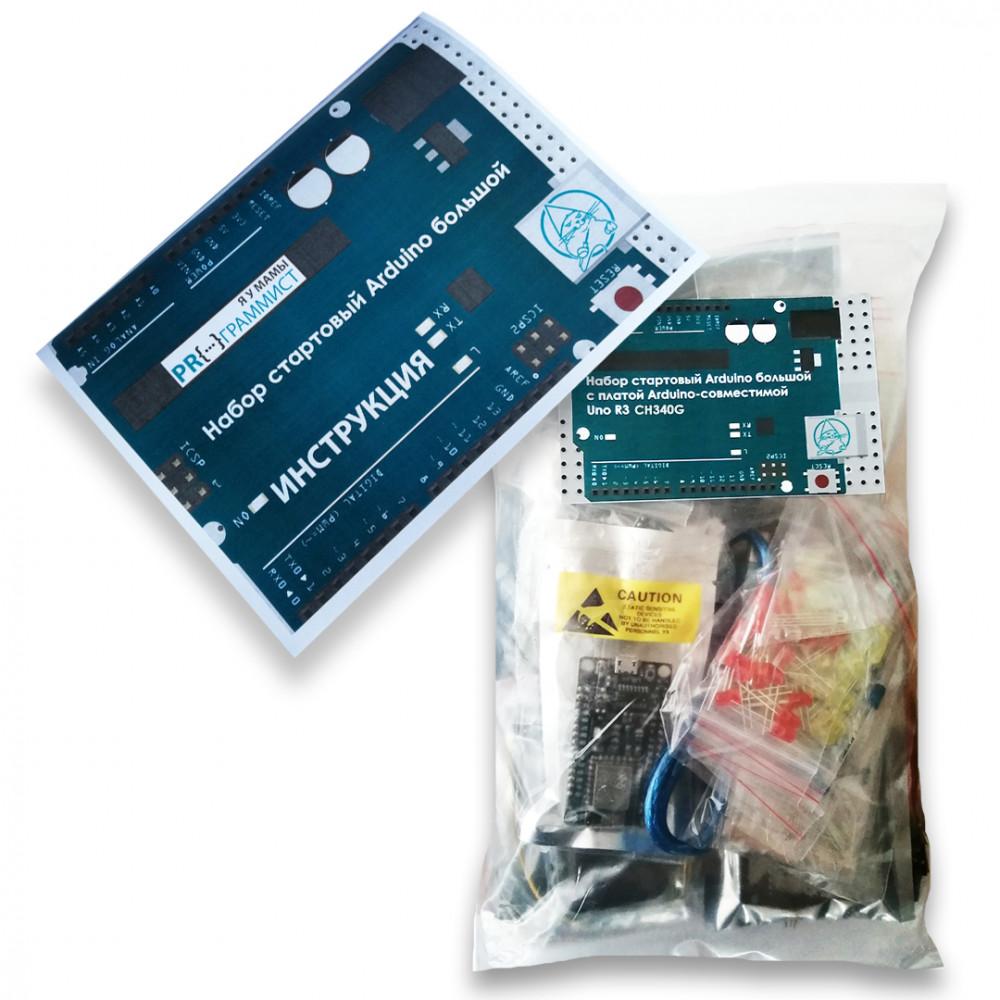 Набор стартовый большой с платой Arduino-совместимой Uno R3 CH340G